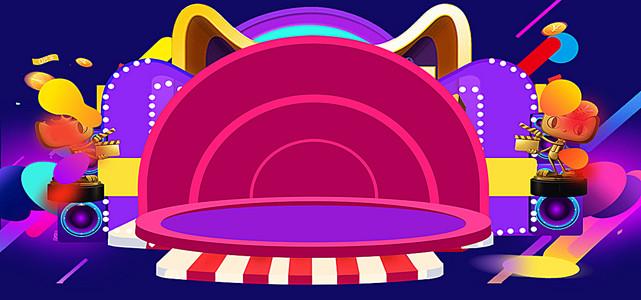 五一劳动节打折折扣紫色背景