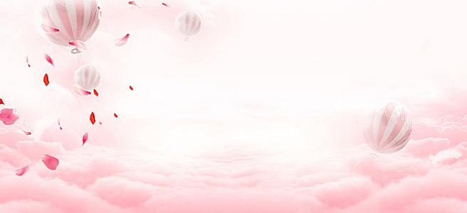 三八妇女节浪漫梦幻粉色banner