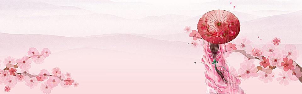 粉色浪漫中国风背景
