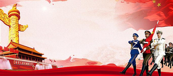 建党大气红色海报背景