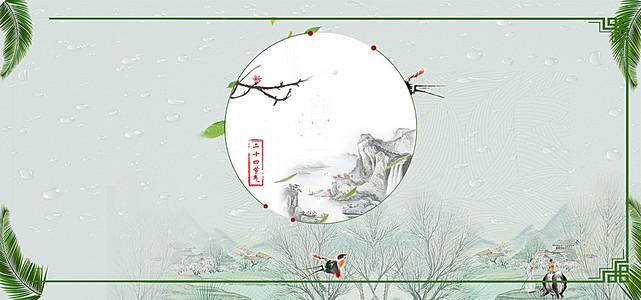 清明节中国风灰色banner海报背景图