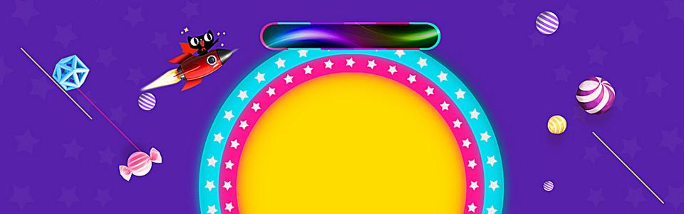 五一购物促销紫色背景