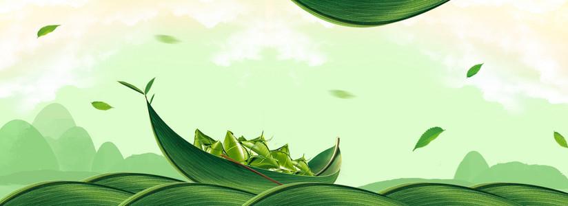 端午节粽子荷叶文艺手绘绿banner