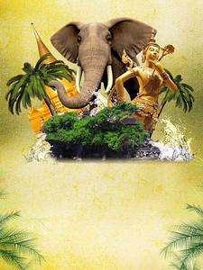 泰国假日旅游海报背景模板