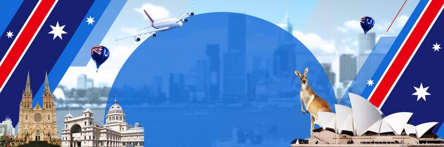 旅游澳大利亚几何景色蓝banner