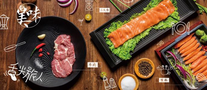 美食俯视文艺大气手绘摄影banner517吃货节