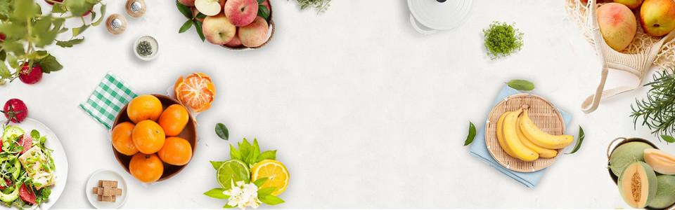 健康水果食物俯视海报背景