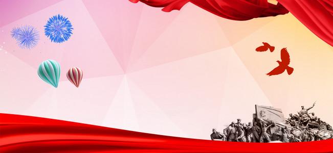 五四青年节红色大气几何渐变背景