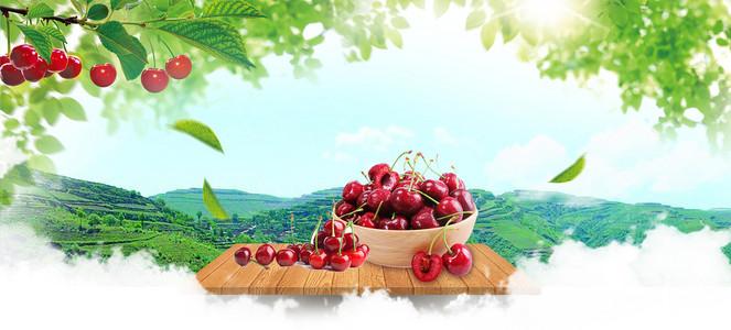 夏季樱桃促销几何文艺大气绿色背景