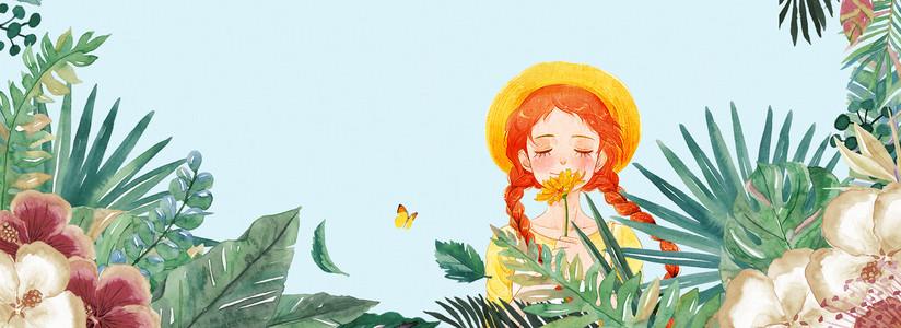 盛夏避暑文艺手绘野外绿叶背景