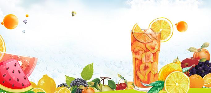 夏日清爽水果茶卡通西瓜柠檬简约白色背景