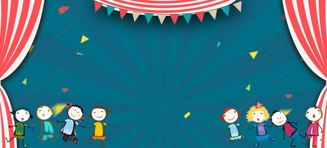 61儿童节狂欢窗帘彩旗几何蓝色背景