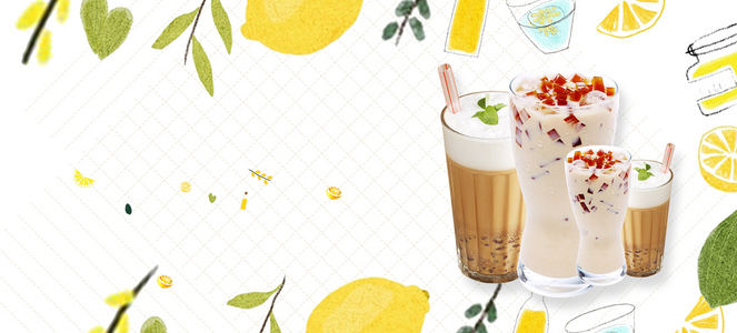 517吃货节奶茶纹理小清新黄色背景