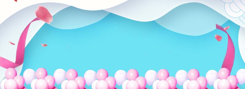 时尚立体风格banner海报背景