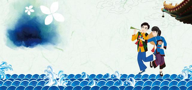 淘宝端午节中国风蓝色海报背景