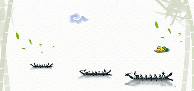 淘宝粽情端午节日促销海报背景