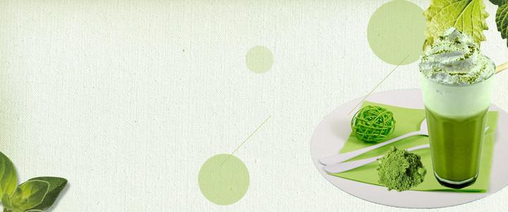 盛夏抹茶奶茶小清新绿色背景