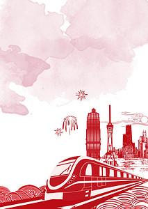 红色喜庆节日海报背景
