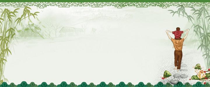 淘宝父亲节小清新绿色海报banner背景