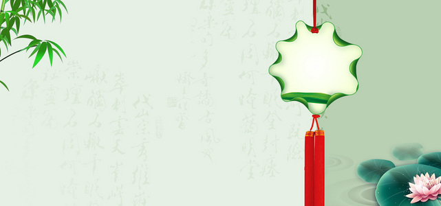 淘宝中国风促销海报背景