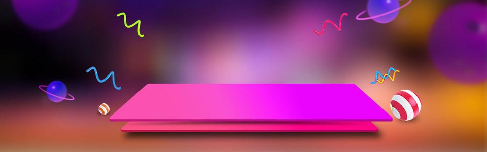 紫色 扁平舞台 banner海报