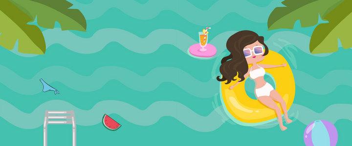 夏日清凉游泳池海报背景