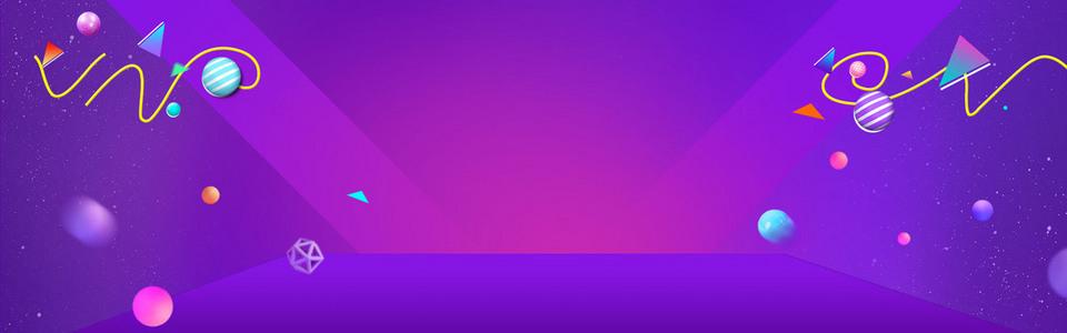 紫色科技炫酷banner海报