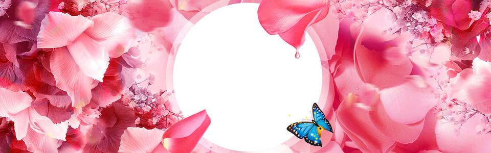 粉色唯美banner海报