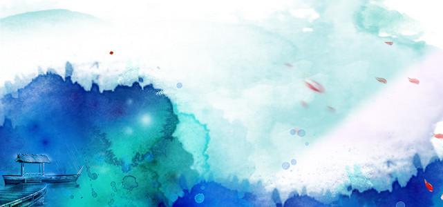 蓝色手绘水彩海报背景