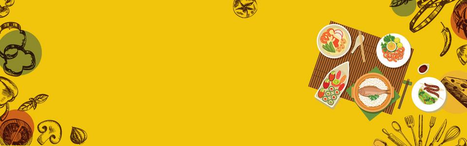 淘宝卡通手绘美食黄色海报背景