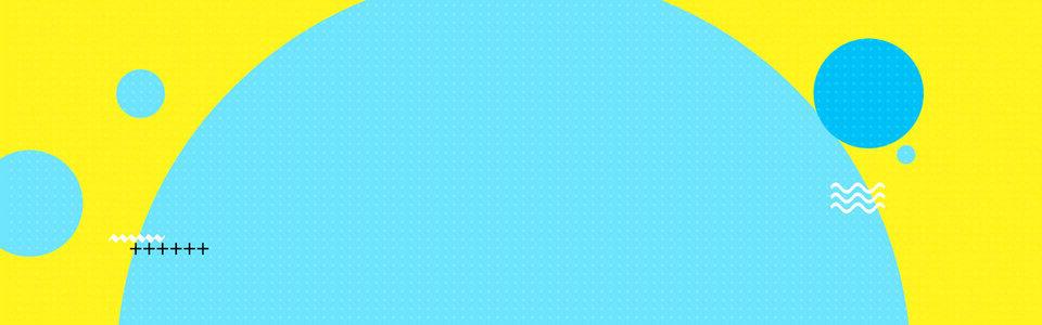 淘宝蓝黄半圆环拼接几何背景