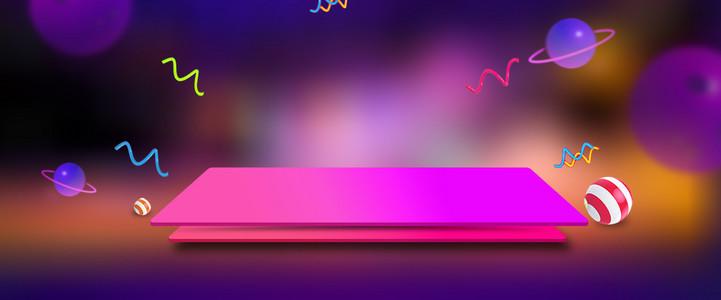 淘宝紫色几何梦幻背景