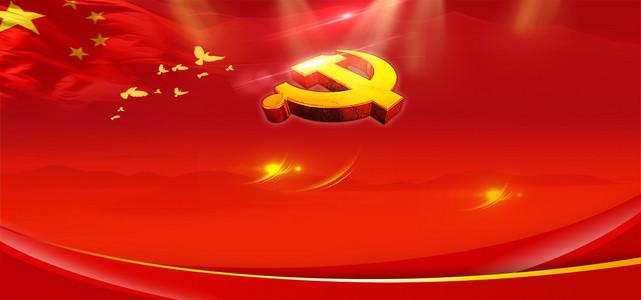 71党的生日中国风红色激情电商海报背景