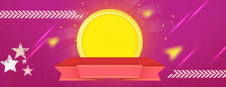 舞台红色星星光束放射线背景