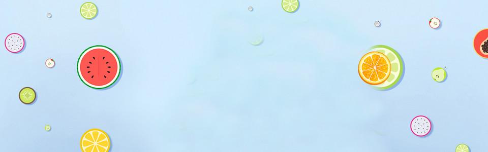 小清新水果文艺蓝色背景