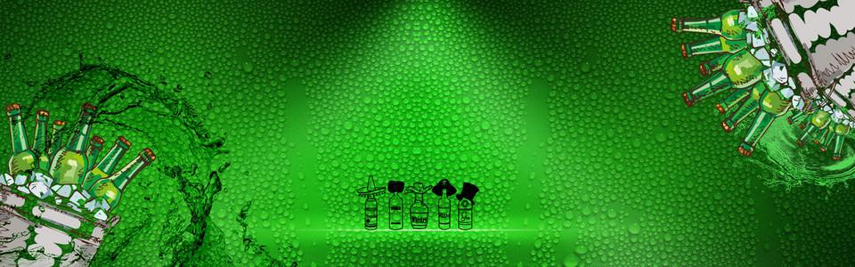 绿色水珠啤酒背景