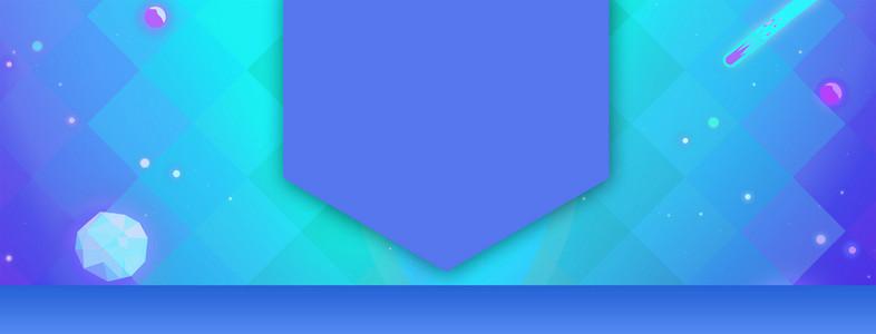 蓝色几何格子渐变标签拼接banner背景