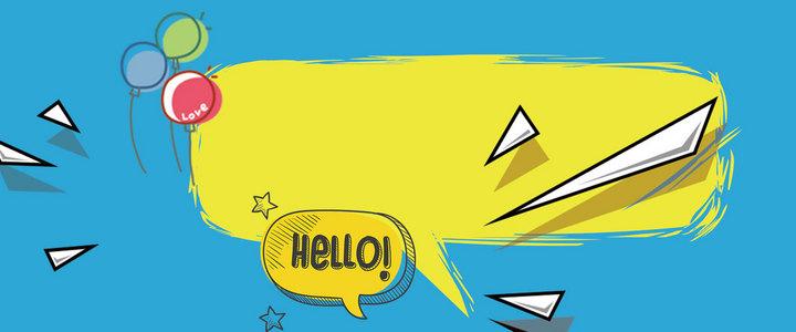 蓝色简约卡通对话框背景