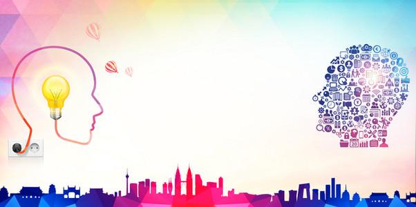 创意彩色剪影创意改变世界海报背景素材
