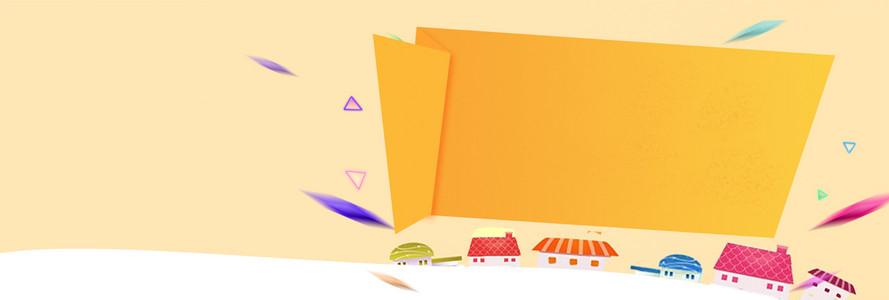 宣传几何黄色海报banner背景