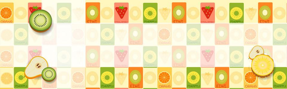 水果拼接卡通背景