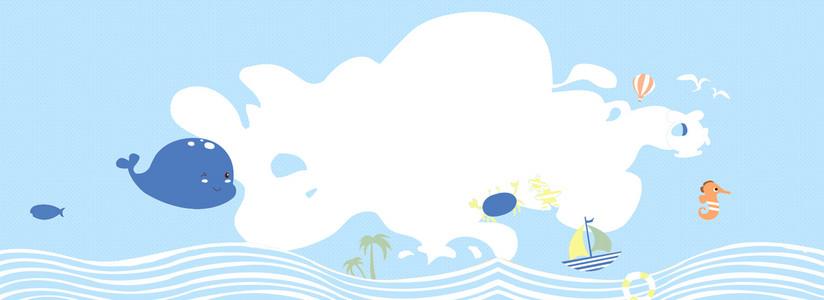 蓝色海浪banner背景
