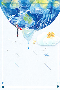 手绘夏日蓝色海洋水母小女孩小清新背景