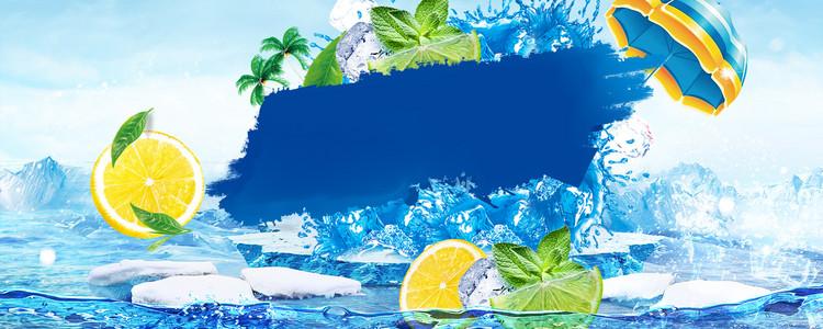 柠檬小清新海浪蓝色背景