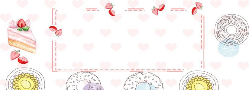 时尚浪漫甜点banner海报背景