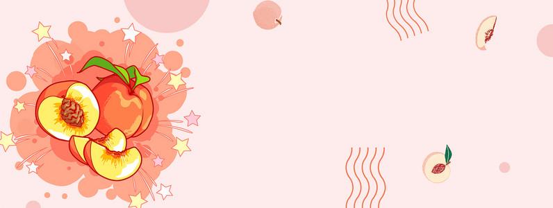 手绘桃子卡通几何粉色背景