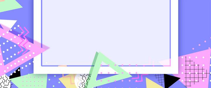 818时尚单品大促几何紫色背景