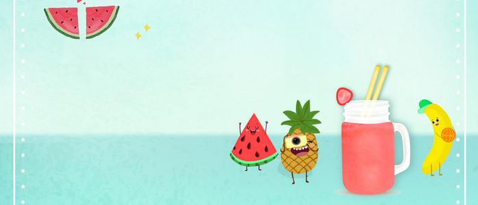 可爱文艺手绘水果汁卡通蓝色背景