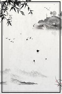 中国风书法培训招生海报背景素材