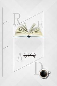 简约创意阅读文化海报背景素材